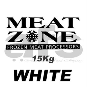 DONER KEBAB - MEAT ZONE - WHITE [15Kg] *H