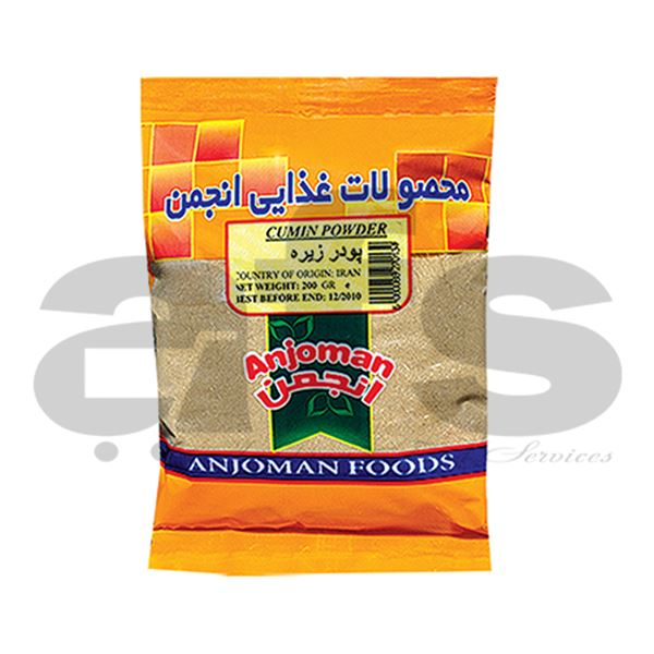 CUMIN POWDER [150g]
