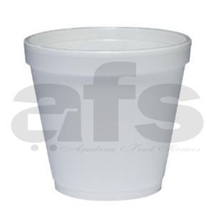 INSULATED CONTAINER 8oz [500 PCS]