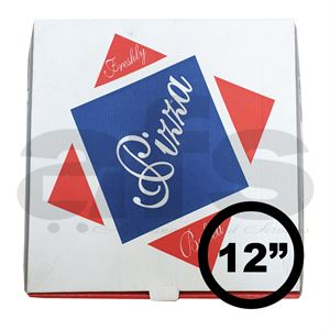 "PIZZA BOX - 12"" WHITE [100 PCS]"