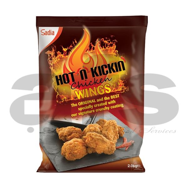 HOT CHICKEN WINGS [3Kg] *H